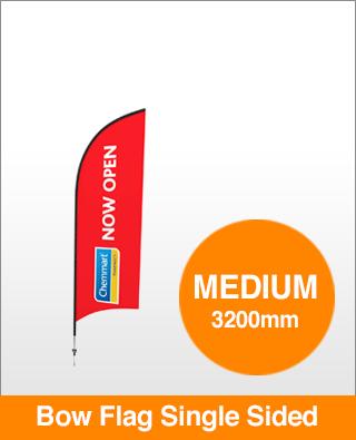 Medium - 3500mm