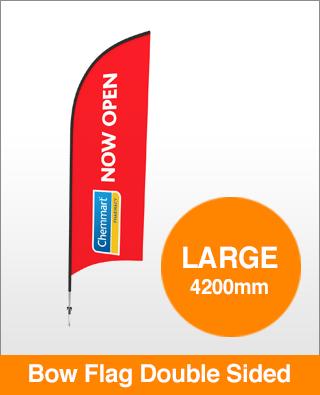 Large - 4900mm