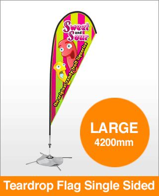 Large - 4200mm