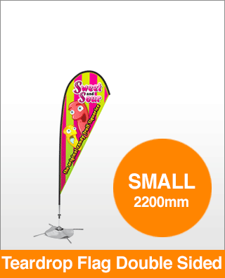 Small - 2200mm