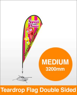 Medium - 3200mm