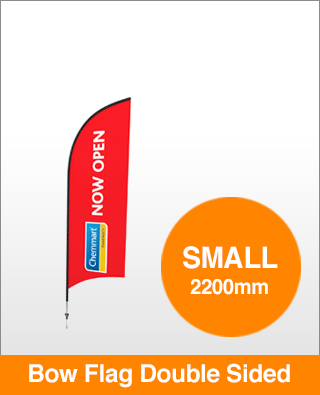 Small - 2500mm